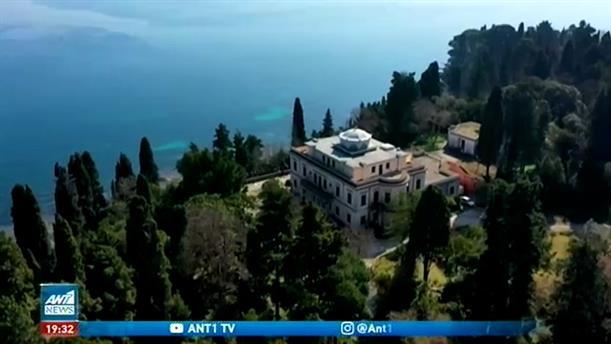 Ο Πρίγκιπας Φίλιππος και η σχέση του με την Ελλάδα