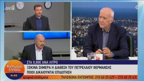 """Ο Γιώργος Ασμάτογλου στην εκποκμπή """"Καλημέρα Ελλάδα"""""""