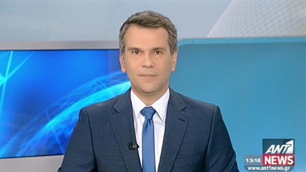 ANT1 News 11-04-2015 στις 13:00
