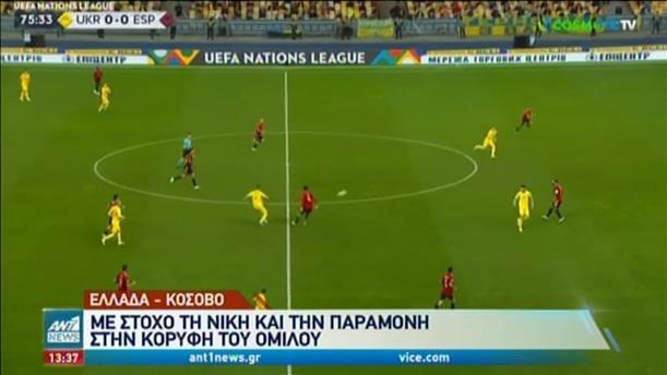 Nations League: Γκολ από τα ευρωπαϊκά γήπεδα