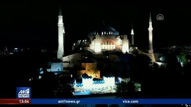 Σκληρή απάντηση της Αθήνας στο σόου Ερντογάν στην Αγία Σοφία