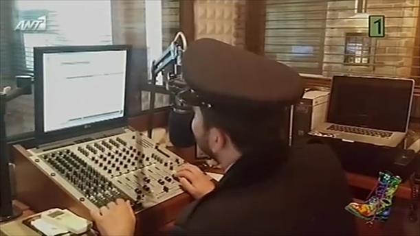Ράδιο Αρβύλα - Νο1 - 25/05/2015