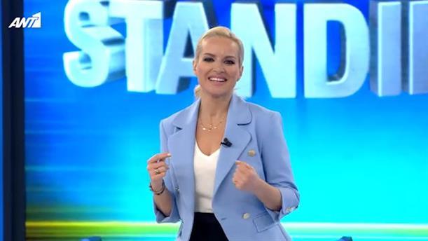STILL STANDING – ΕΠΕΙΣΟΔΙΟ 143 – 2Η ΣΕΖΟΝ