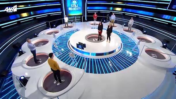 STILL STANDING – ΕΠΕΙΣΟΔΙΟ 117 – 2Η ΣΕΖΟΝ