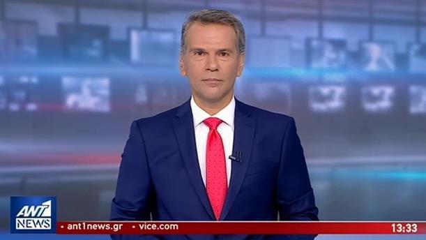 ANT1 NEWS 22-08-2019 ΣΤΙΣ 13:00
