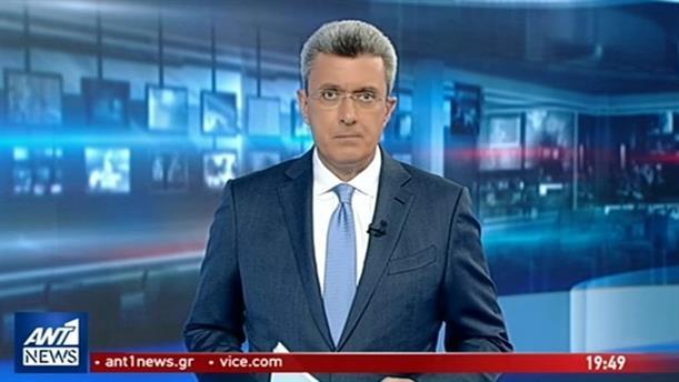ANT1 NEWS 16-01-2019 ΣΤΙΣ 19:30