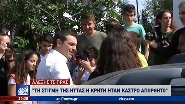 «Πυρά» Τσίπρα στην Κυβέρνηση από την Κρήτη