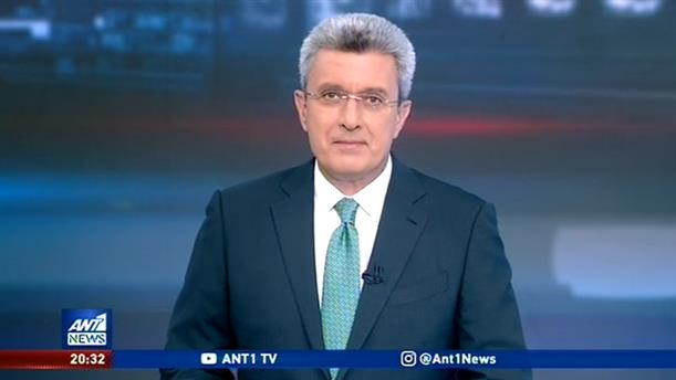 ANT1 NEWS 09-07-2020 ΣΤΙΣ 19:30