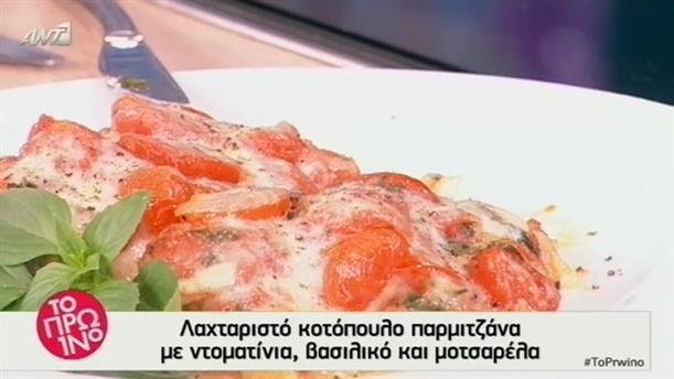 Ιταλικό στήθος κοτόπουλο παρμιτζάνα