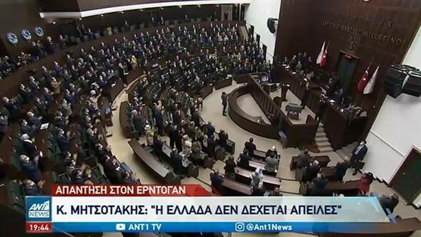 Ισχυρή απάντηση στην Τουρκία από το «Φόρουμ Φιλίας» στην Αθήνα