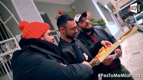 Πες το με μια πίτσα: Ο Φάνης και ο Ραπ κάνουν το πιο σωστό δώρο για Αγίου Βαλεντίνου! (Part 2)