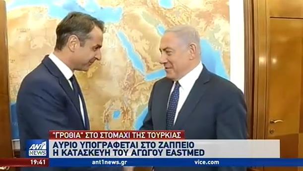 EastMed: ξεκινά το «μπλόκο» στις τουρκικές προκλήσεις στην αν. Μεσόγειο