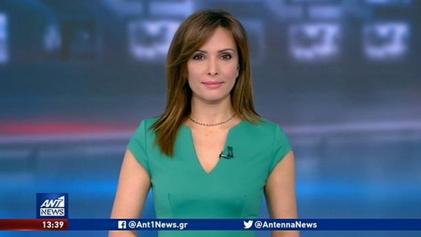 ANT1 NEWS 20-05-2020 ΣΤΙΣ 13:00