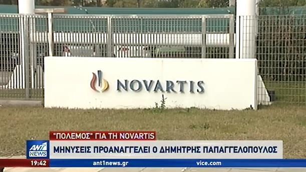"""Υπόθεση Novartis: """"φωτιά"""" στο πολιτικό σκηνικό από την κατάθεση Ράικου"""