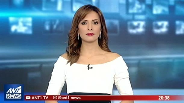 ANT1 NEWS 31-12-2018 ΣΤΙΣ 19:30