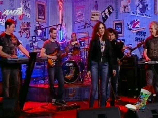 Ράδιο Αρβύλα – Γλυκερία - 04/01/2012