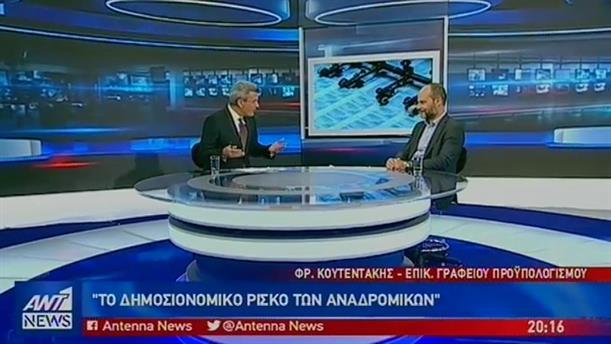 Κουτεντάκης στον ΑΝΤ1:  δεν υπάρχουν πολλά περιθώρια για επιπλέον παροχές