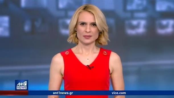 ANT1 NEWS 14-06-2020 ΣΤΙΣ 19:30