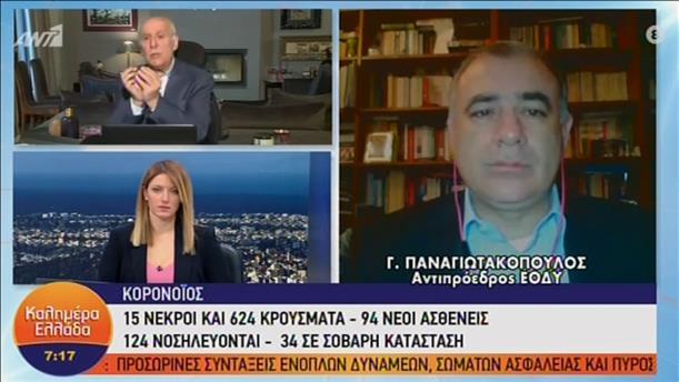 Παναγιωτακόπουλος στον ΑΝΤ1 για κορονοϊό: είναι στο χέρι μας να μην γίνουμε Ιταλία