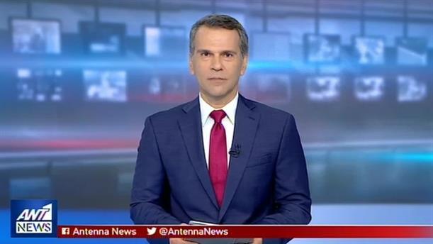 ANT1 NEWS 16-06-2019 ΣΤΙΣ 13:00