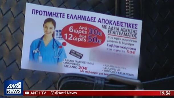 Όργιο καταγγελιών για τις παράνομες αποκλειστικές νοσοκόμες, μετά τον φρικτό θάνατο στην Νίκαια