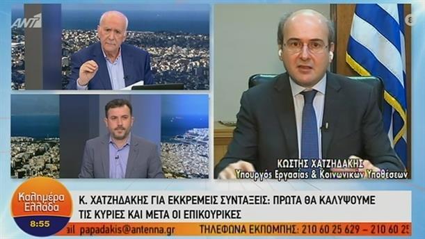 Κωστής Χατζηδάκης - Υπουργός Εργασίας και Κοινωνικών Υποθέσεων – ΚΑΛΗΜΕΡΑ ΕΛΛΑΔΑ – 03/02/2021