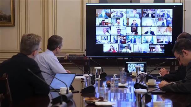 Υπουργικό συμβούλιο μέσω τηλεδιάσκεψης