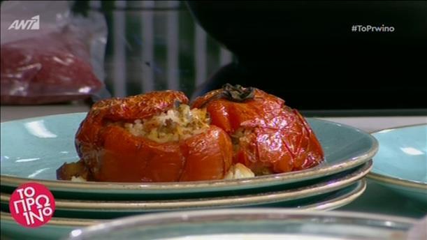 Ντομάτες γεμιστές με ρύζι και κιμά από τον Βασίλη Καλλίδη