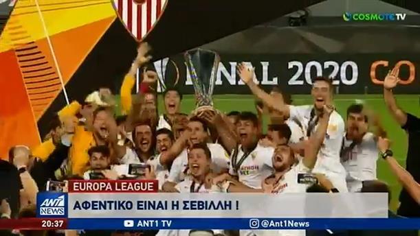 """""""Αφεντικό"""" στο Europa League η Σεβίλλη"""