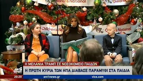 Με ένα χριστουγεννιάτικο τραγούδι εξέπληξε τους θαυμαστές της η Τέιλορ Σουιφτ