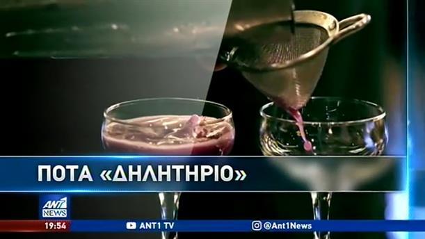 Σπείρα γέμισε με «μπόμπες» μπαρ της Αθήνας