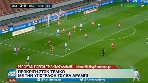 """Ολυμπιακός: Πρόκριση στον τελικό του Κυπέλλου… με """"υπογραφή"""" Ελ Αραμπί"""