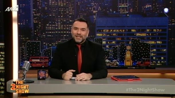 THE 2NIGHT SHOW – Επεισόδιο 28