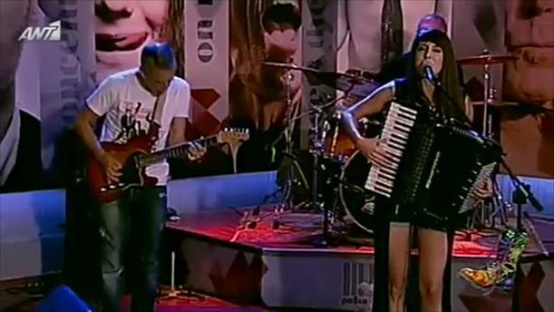 Ράδιο Αρβύλα - Μιρέλα Πάχου - 25/05/2015