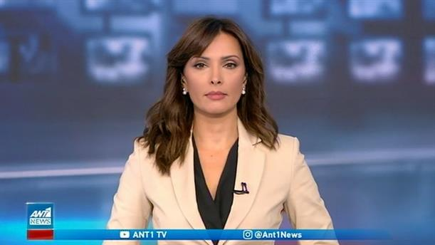 ANT1 NEWS 20-10-2020 ΣΤΙΣ 13:00