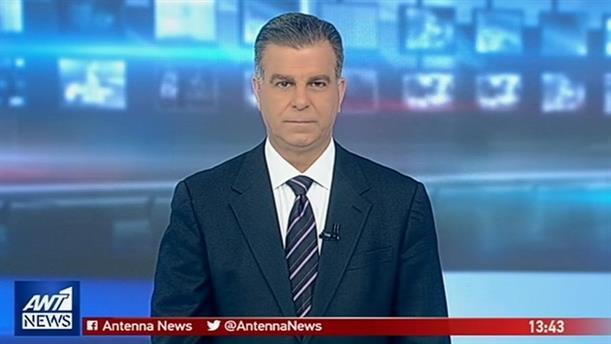 ANT1 NEWS 26-04-2019 ΣΤΙΣ 13:00