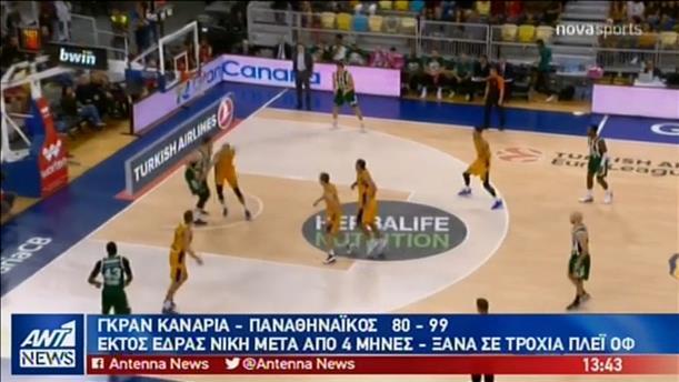 Euroleague: Σε τροχιά οκτάδας ο Παναθηναϊκός