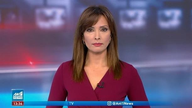 ANT1 NEWS 19-11-2020 ΣΤΙΣ 13:00
