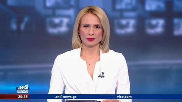 ANT1 NEWS 13-08-2020 ΣΤΙΣ 19:30