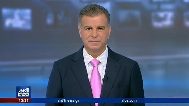 ANT1 NEWS 28-08-2020 ΣΤΙΣ 13:00