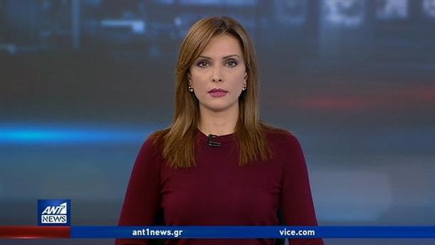 ANT1 NEWS 05-11-2019 ΣΤΙΣ 13:00