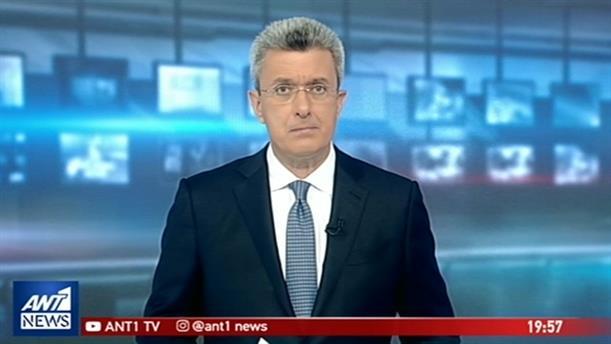 ANT1 NEWS 14-01-2019 ΣΤΙΣ 19:30