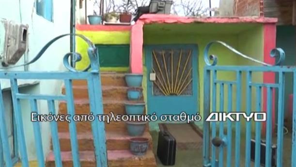 Βίντεο από το ΔΙΚΤΥΟ TV για το έγκλημα στην Αλιστράτη Σερρών
