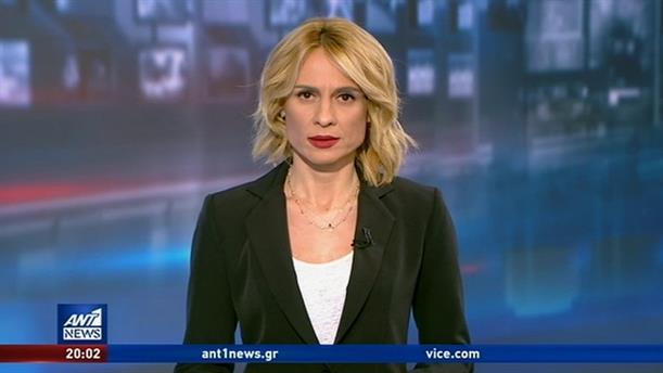 ANT1 NEWS 25-01-2020 ΣΤΙΣ 19:30