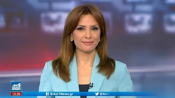 ANT1 NEWS 23-04-2021 ΣΤΙΣ 13:00