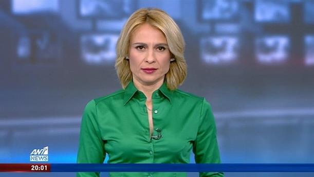 ANT1 NEWS 15-02-2020 ΣΤΙΣ 19:30