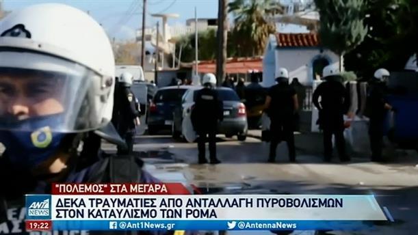 Αστυνομική επιχείρηση για συμπλοκή μεταξύ Ρομά