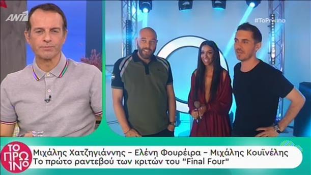 Το Πρωινό: Το πρώτο ραντεβού των κριτών του «Final Four»