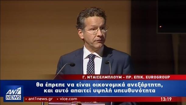Συστάσεις του Ντάισελμπλουμ σε Έλληνες πολίτες και…πολιτικούς