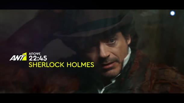 Shelrock Holmes